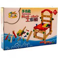 Деревянный стульчик конструктор