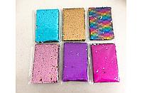 Блокнот с пайетками  меняет цвет А5 80л.( дизайны микс).