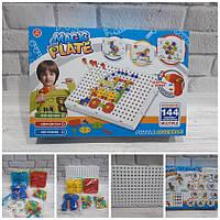 Детская болтовая мозаика с шуруповертом 144 дет / болтовая мозаика - конструктор с инструментами