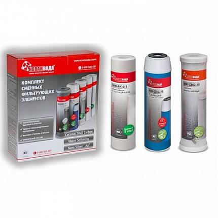 Комплект сменных картриджей Новая вода NW-K301 Premium, фото 2