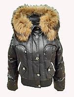 Куртка Женская Зимняя Черная Короткая Бумер