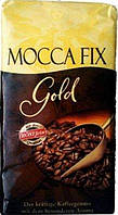 Кофе молотый Mocca Fix Gold 500г (Германия)