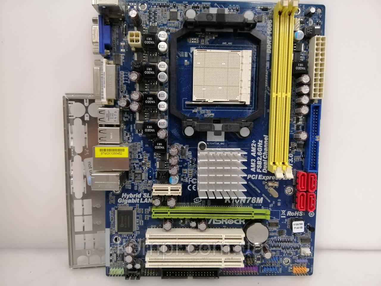 Материнская плата ASRock  K10N78M  AM2+/AM3 DDR2