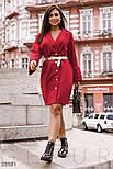 Платье-рубашка с поясом большого размера красное, фото 2