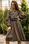 Расклешенное платье миди с оборками, фото 2