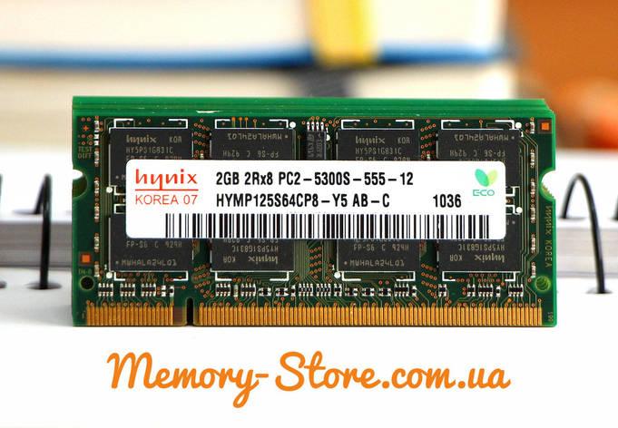 Оперативная память для ноутбука DDR2 SODIMM 667MHz PC2-5300S 2Gb, Hynix, фото 2