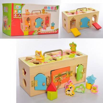 Деревянная игрушка Развивающий центр, фото 2