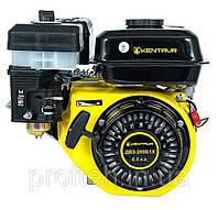 Бензиновый двигатель Кентавр ДВЗ-200Б1Х (6,5 л.с, шпонка Ø20мм, L=50 мм, редуктор) + доставка, фото 1