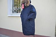 Зимняя длинная мужская куртка пуховик River