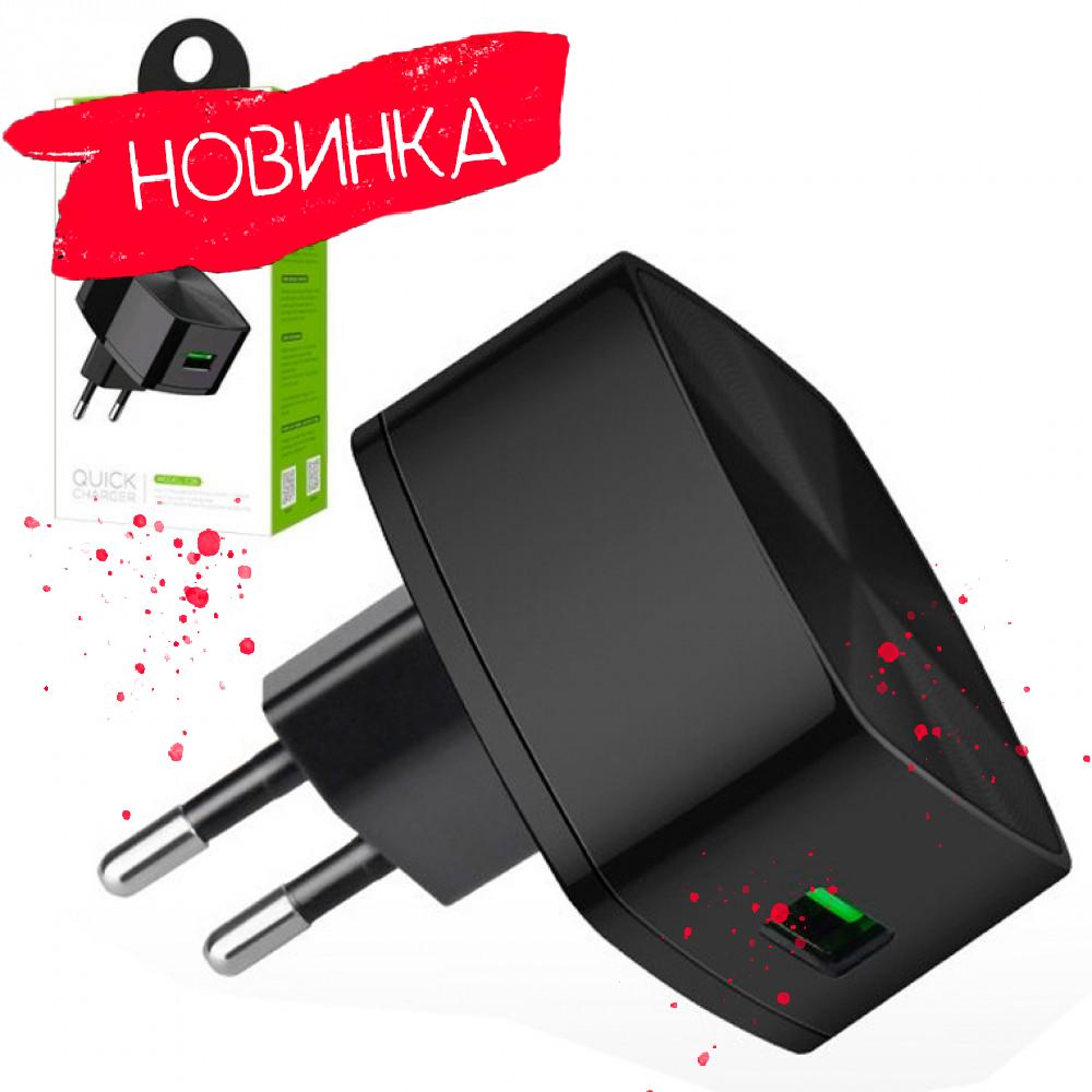 Зарадяний пристрій USB HOCO C26 1USB 3.0A black | Сетевое зарядное устройство