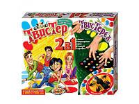 Настольная игра Твистер + Твистерок 4423, настолка, подарок