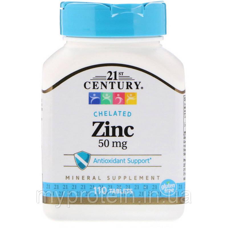 21st CenturyХелат Цинк Chelated Zinc 50 mg110 tabs