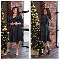Платье  женское, трикотаж люрексом,вечернее,  с рукавом3/4,заст.на молнию на спине,размер 50,52,54,56,58