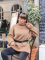 Вязаный бежевый свитер свободного кроя, фото 1
