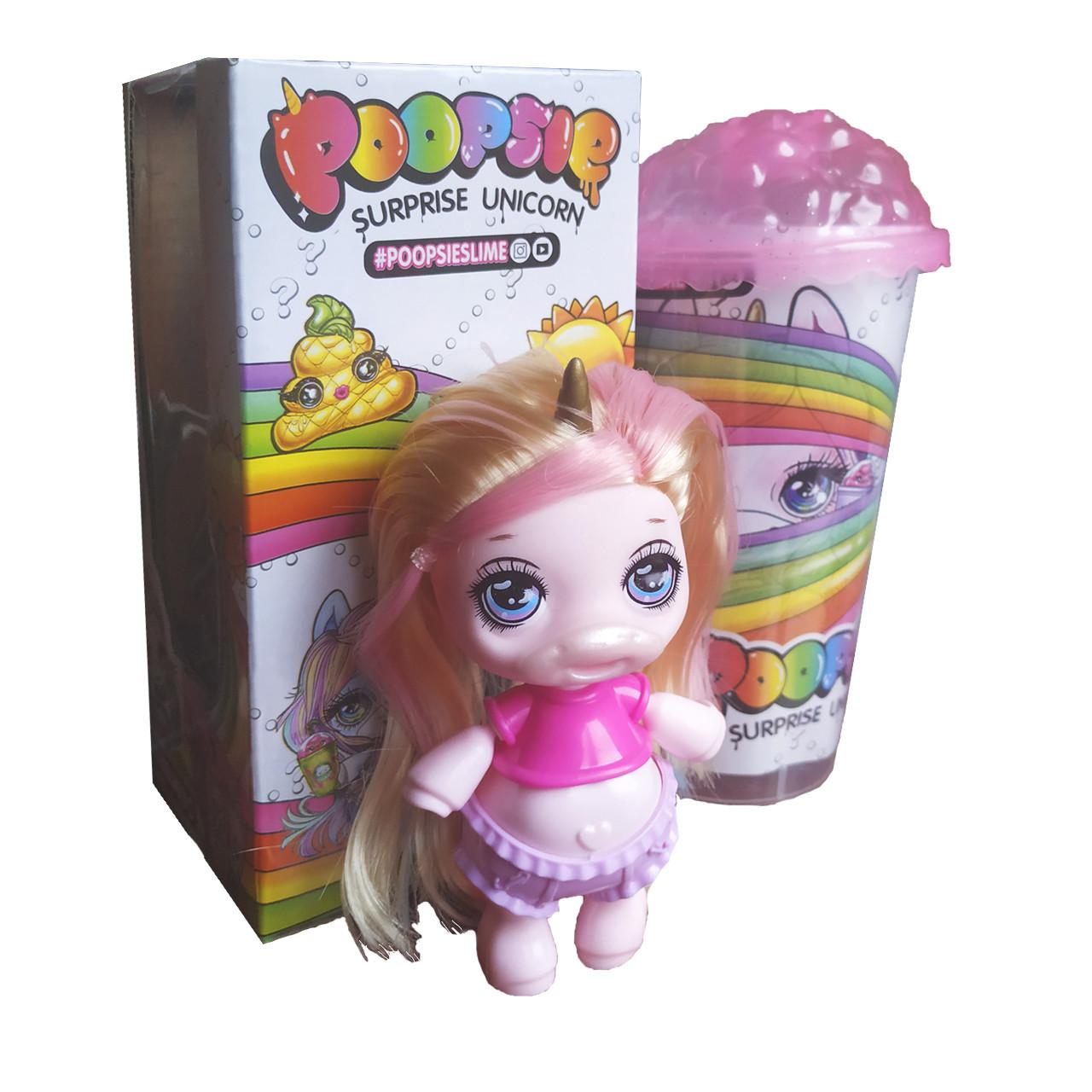 """Пупси Единорог / Poopsie Unicorn """"Мороженное""""(единорожка, аксессуары, слайм, наклейки) sct"""