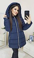"""Куртка женская зимняя на холлофайбере, размеры 42-48 (2цв) """"BONJOUR"""" купить недорого от прямого поставщика, фото 1"""