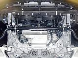 Захист картера двигуна і акпп Infiniti QX70 2013-, фото 5