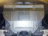 Захист картера двигуна і акпп Infiniti QX70 2013-, фото 6