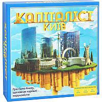 Настольная игра Arial Капіталіст Київ 910831, настолка, подарок