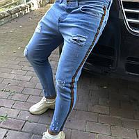 Martin Mixs Bleached Web Light Blue Jeans, фото 1