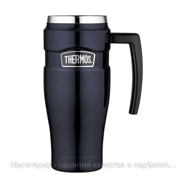 Термокружка Thermos Stainless King Travel Mug, Midnight Blue, 470 ml 160030