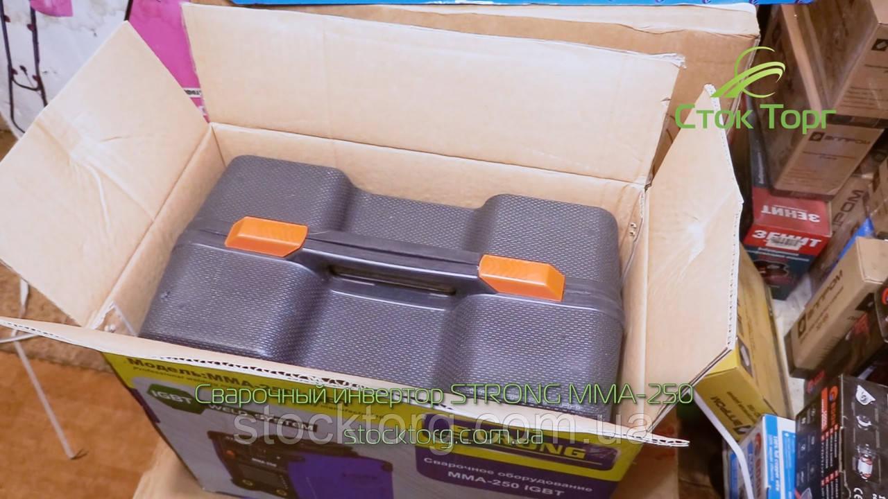 Сварочный аппарат Strong MMA-250 в чемодане