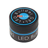 PRO-Laki Led Builder GEL 50ml. LED Гель для наращивания ногтей