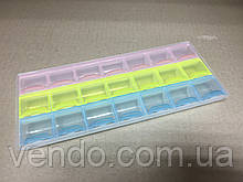 Таблетница, 21 ячейка. Органайзер контейнер для таблеток