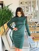 Комфортное и теплое платье-гольф из ангоры, фото 4