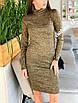 Комфортное и теплое платье-гольф из ангоры, фото 10