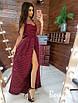 Невероятное сверкающее макси платье с разрезом, фото 3