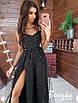 Невероятное сверкающее макси платье с разрезом, фото 5