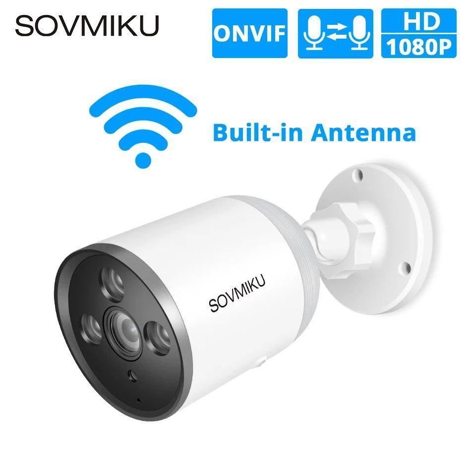 Охранная влагозащищенная WiFi IP камера SOVMIKU SF05C 1080P. YCC365 Plus
