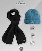 Зимний комплект шапка и шарф Lacoste (blue), голубая шапка Лакосте