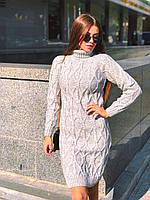 Шерстяное вязаное платье с узором косичка 42-46 р