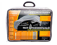 Тент автомобильный Lavita PEVA 435х165х120 (в сумке размер M)