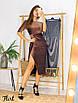 Роскошное мерцающее платье миди из люрекса.с разрезом и открытыми плечами, фото 9