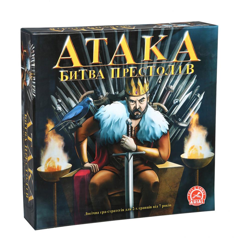 Настольная игра Arial Атака, Битва престолов 911401, настолка, подарок