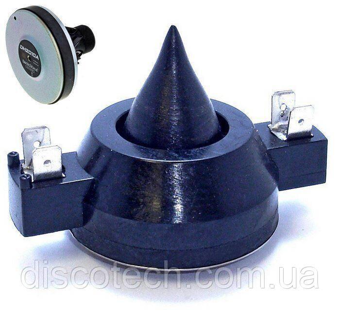 Ремкомплект для EV DH3 DH2010A Діафрагма VC 32,0 мм 8 Ом JB50211