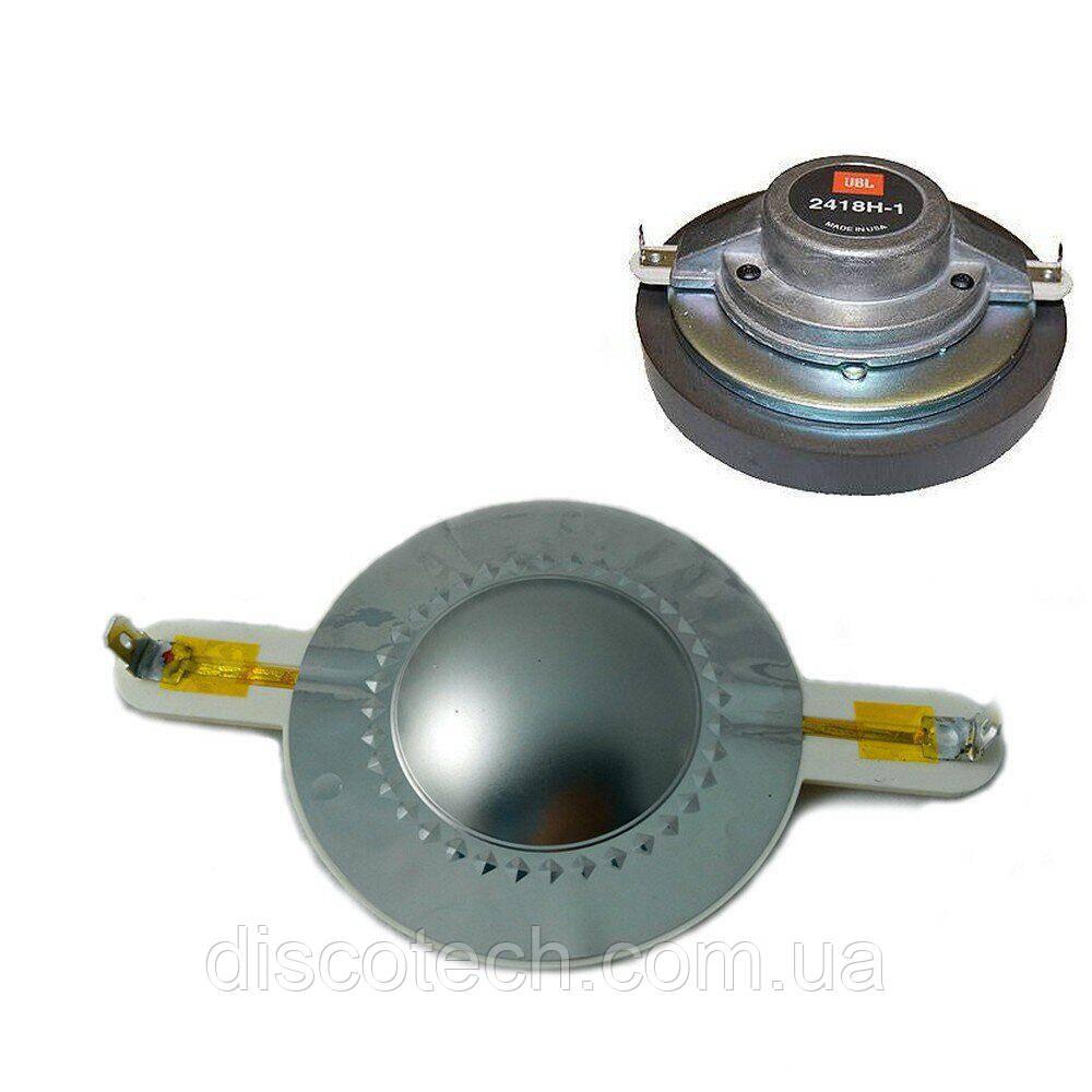 Ремкомплект для JBL 2418H Діафрагма VC 44,4 мм 8 Ом JB36420