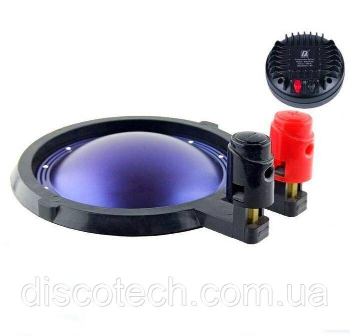 Ремкомплект для P.Audio BM-D740 (II), BM-D750 (II) Діафрагма VC 72,2 мм 8Ohm JB55821