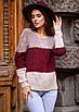 Вязаный женский трехцветный свитер, фото 5