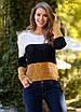 Вязаный женский трехцветный свитер, фото 3