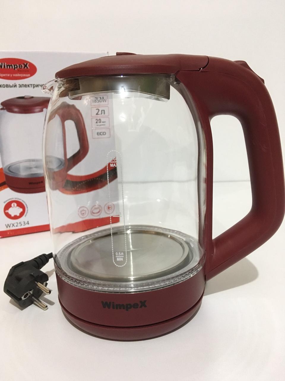 Чайник стеклянный Wimpex WX-2534 Red (12шт/ящ)