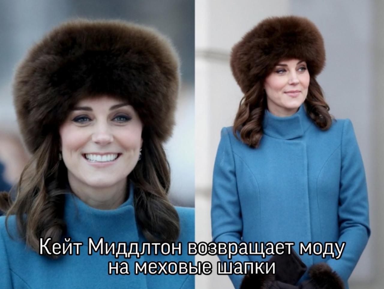 Модные меховые шапки в наличии!!!