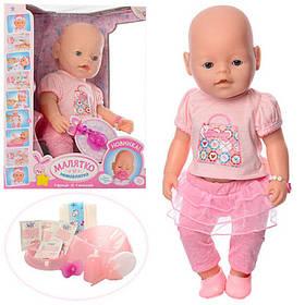 """Пупс """"Малятко-немовлятко"""" (42 см.) 9 аксес. пьет, писает, закривает глаза. В коробке"""