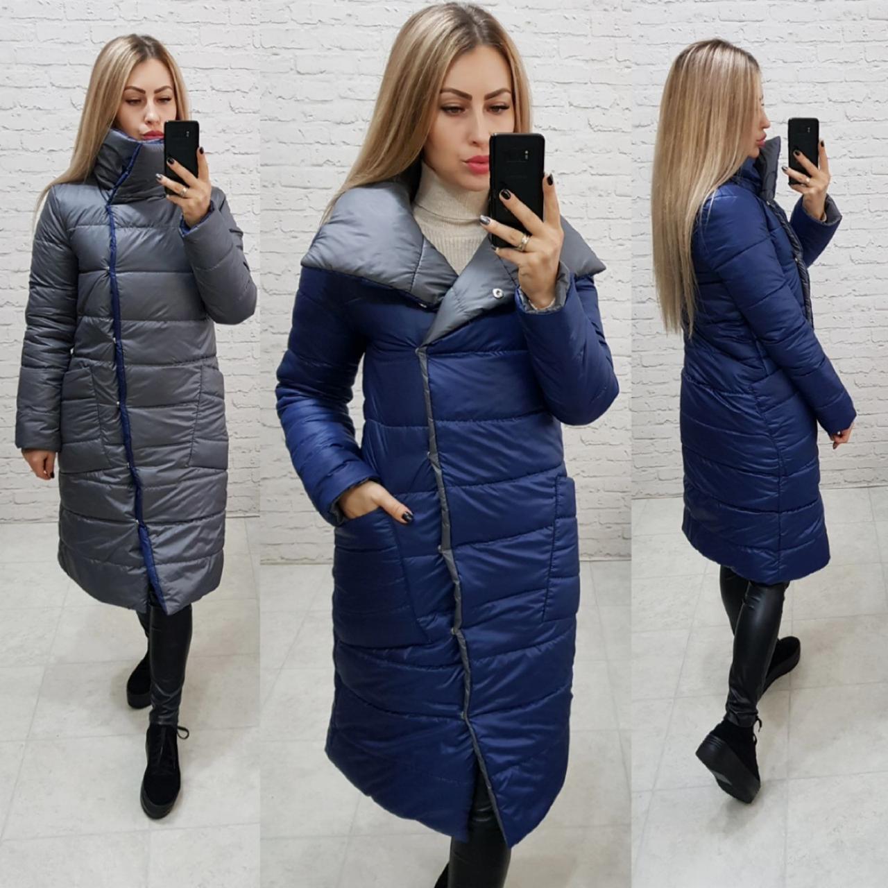 Пуховик одеяло европейская зима двухсторонний арт. 1006 синий с серым / серый с синим