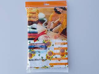 """Размер 80*110 см. Вакуумный пакет с клапаном для упаковки и хранения одежды с рисунком """"Подсолнухи""""."""