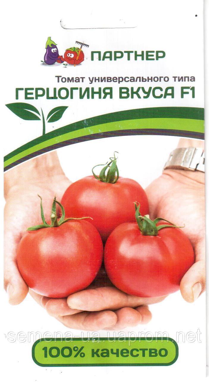 СеменаТомат Герцогиня вкуса F1, 0,1г, Партнер