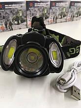 Налобный фонарь аккумуляторный C-936 (240 шт/ящ)